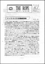 No.5_ 1994/08/31