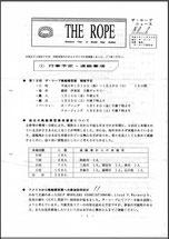 No.2_1993/11/30