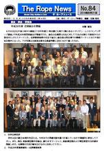 No.84_2014/08/31