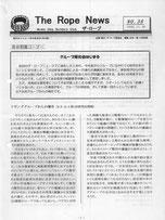 No.38_ 2002/11/30