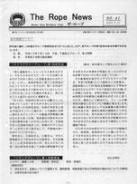 No.41_ 2003/08/31