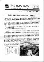 No.17_ 1997/08/31
