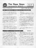 No.44_2004/05/31