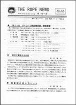 No.18_ 1997/11/30