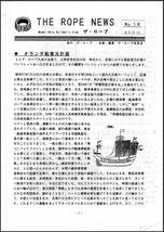 No.14_ 1996/11/30