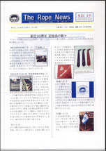 No.49_2005/08/31