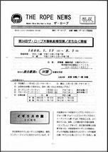 No.20_ 1998/11/30