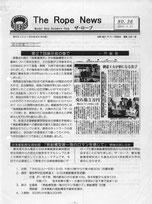 No.36_2002/05/31