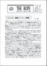 No.7_1995/02/28