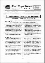 No.27_2000/02/28