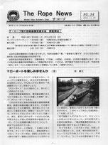 No.34_ 2001/11/30