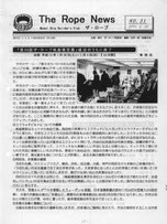 No.31_2001/02/28