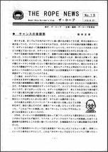 No.13_ 1996/08/31