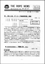 No.19_1998/02/28