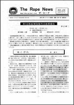No.29_ 2000/08/31