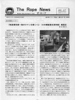 No.37_ 2002/08/31