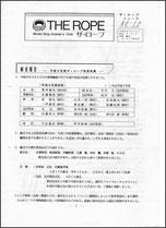 No.12_1996/05/31