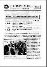 No.23_1999/02/28