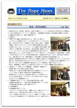 No.59_2008/02/28