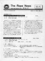 No.42_ 2003/11/30
