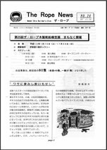 No.26_ 1999/11/30