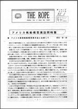 No.4_1994/05/31