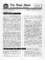 No.45_ 2004/08/31