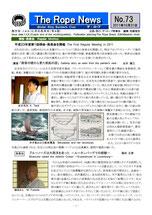 No.73_2011/10/31
