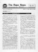 No.39_2003/02/28