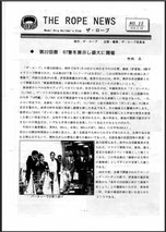 No.15_1997/02/28