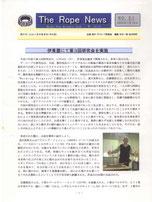 No.51_2006/02/28