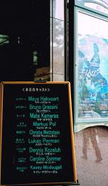 Die Besetzungsliste der Cast der Japan-Tour 2007 an der Tür des Umeda Arts Theatre in Osaka