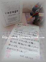 ブログ「ピアノコンサート☆ウェルカムボード」