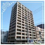 ラ・クラッセ札幌ステーションタワー