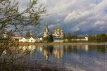 Иверский Валдайский Святоозерный монастырь 1652 г.
