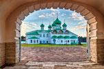 Свято-Троицкий Александра Свирского монастырь
