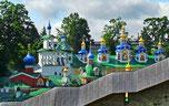 Псково-Печерский и Никандрова Пустынь - поездки выходного дня из Петербурга