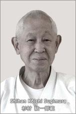 Shihan Koichi Sugimura Nachruf, Karate Erlach
