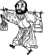 Cha-houo-chang, le passeur, porteur de bagages du Si-yeou-ki.