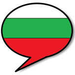 Bulgarian brain-friendly audio courses