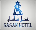 Hotel Sasan - هتل ساسان