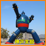 JR新長田駅・鉄人28号