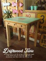 廃材テーブル