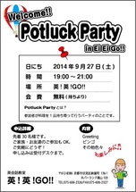 potluck party