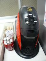 Coffee Machine, Free of charge.