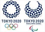 東京2020オリンピックパラリンピックエンブレム『浜松市の行政書士ふじた国際法務事務所』
