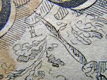 Автограф художника: Т. Н. (у конца скипетра)