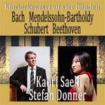 Klavierkonzert zu vier Händen  Bach-Mendelssohn-Bartholdy-Schubert-Beethoven  in der KRYPTA