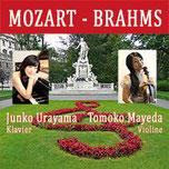 MOZART-BRAHMS im MOZARTHAUS VIENNA
