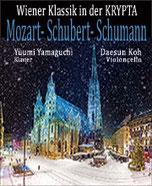 Mozart- Schubert- Schumann in der KRYPTA